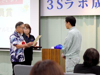 平成30年度 3Sラボ成果発表会