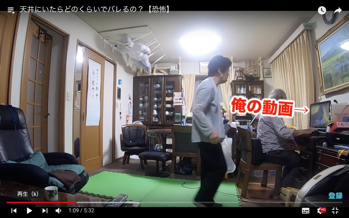 人生の3S「ステキ・スペシャル・最高」